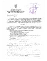 Rješenje upis promjena 03.05.2017.